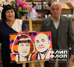 портрет Флип Флоп